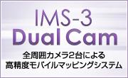 IMS-3 Dual Cam